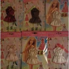 Одежда для кукол Евгения-Брест 0018