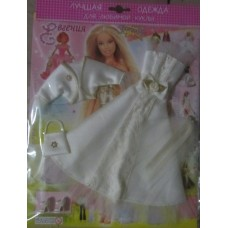 Одежда для кукол Евгения-Брест 0090