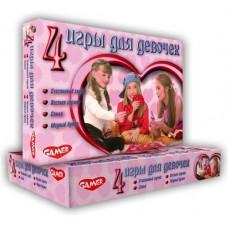 Детская настольная игра 4 игры для девочек Gamer 1163H