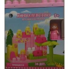 """Конструктор Городок """"Королевство"""" Huada Toy Co 927466R-5009"""