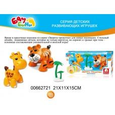 "Игрушка пластмассовая ""Животные"" (трещетки) S+S Toys EQ80502R-00662721"