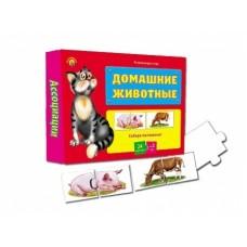 Настольная развивающая игра Ассоциации-половинки. Домашние животные Рыжий кот ИН-8801