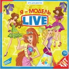"""Игра детская настольная """"Я - модель. Live!"""" Dream Makers 1402H"""