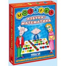 Мозаика Азбука-Математика Стеллар 01004