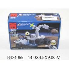 Конструктор Брик Космическая серия Исследовательская машина Space Series Star Exploring Vehicle BRICK 508