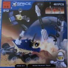 Конструктор Брик Космическая серия Космическая команда Space Series Mars survey team BRICK С512А