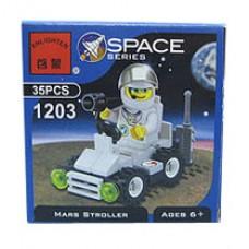 Конструктор Брик Космическая серия Путешествие по Марсу Space Series Mars Stroller BRICK 1203