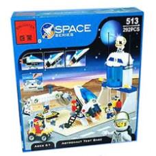 Конструктор Брик Космическая серия Ребенок астронавта Space Series Astronaut test base BRICK С513А