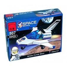 Конструктор Брик Космическая серия Скоростной летающий корабль Space Series Speed Flying Boat BRICK 507
