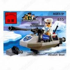 Конструктор Брик Серия Зона боевых действий Combat Zones Series Assault Boat BRICK 815