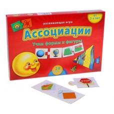 Настольная развивающая игра Ассоциации. Учим формы и фигуры Рыжий кот ИН-8078