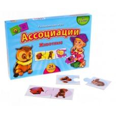 Настольная развивающая игра Ассоциации. Животные Рыжий кот ИН-7985