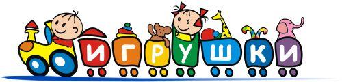 Интернет-магазин игрушек igr.by