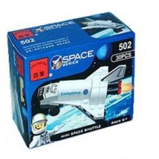 Конструктор Космический шатл Brick 502
