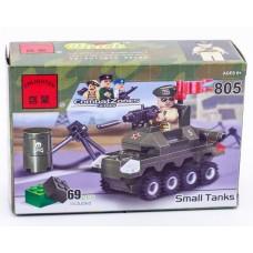 Конструктор Маленький танк Brick 805
