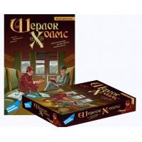 Игра детская настольная Шерлок Холмс Dream Makers 1405H