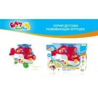 Гроза неба Бамбини S+S Toys ЕС80026R