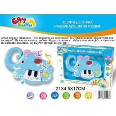 Пианино Слоник Бамбини S+S Toys EG80045R