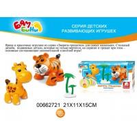 Животные трещотки S+S Toys EQ80502R-00662721